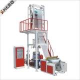 Hero High Speed ABA 3 2 Layer Mini HDPE LDPE PE Blown Film Extruder Agriculture Polyethylene Plastic Film Blowing Machine Price