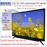 LCD TV Casings of Various Sizes Wholesale Production