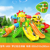 Cheap Wholesale Kids Playground Equipment, Modern Children Park Toys