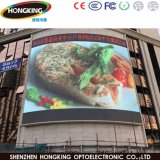 Super Light Portable P10 Outdoor Full Color Display