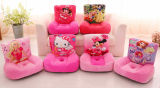 Plush Toy Bean Bag Chair Seat for Children, Cute Animal Plush Sofa Seat