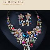 2017 Wholesale Women New Fashion Necklace
