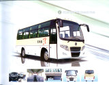 Dongfeng EQ6790PT3 City Bus/Tourist Bus