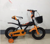 Market Pakistan Bicycle Bike /Kids Special Cycle/