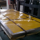 Galvanized Steel Sheet (ID: 508~1200mm)