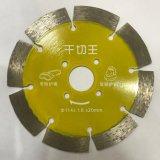 15 Years Hotsale 114mm Hot Press Diamond Dry Cutting Saw Blade for Granite