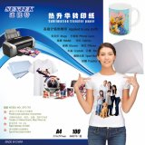 A3 A4 Roll Sublimation Paper for Textile Ceramic Glass Plastic