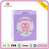 Wholesale Purple Owl Children Art Coated Gift Paper Bags