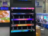 37 Inch Cheap Bar LCD Screen Rk3188 Android Tablet Taxi Advertising Display Supermarket Shelf