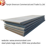 Thick Carbon Plate Alloy Plate Hr Sheets and Coils Structural Steel Price Per Ton Iron and Steel Manufacture