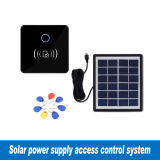 Solar Powered Door Access Control System for Front Yard