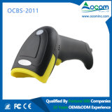 New POS 2D Barcode Scanner