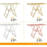 Good Quality Aluminum Foldable Clothes Drying Rack (702)