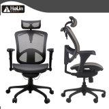 Mesh High/MID Back Adjustable Armrest/Backrest/Headrest Swivel Ergonomic Office Computer Chair