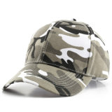 Cheap Camo Baseball Caps Promotional Sports Caps