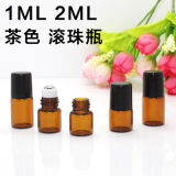 1~3 Ml Colorful Essential Oil Glass Bottle with Roll-on Cap, Walk Bead Bottle