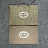 Paper Boxes/Paper Bags for Gift Packing (FLB-9321)