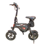 2 Wheel Portable Folding Electric Bicycle Wholesale Online.