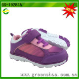 Children Girl Sports Shoes