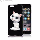 Wholesale Magic 3D Sky Visual Effect Hard Plastic Cell Phone Case