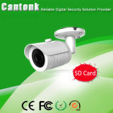 Hot IP Video Camera Network Digital Camera From CCTV Cameras Suppliers (IPC_R25_2MP)