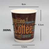 No Water Leakage 8oz Cheap Double Wall Paper Coffee Cups with Plastic Lid