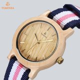 Fashion Nylon Band Wooden Watch for Lady and Gentleman 72372