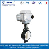 Grat Electric Control Water Pipline Butterfly Valve