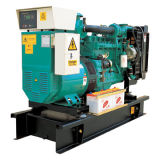 2016 New Style Made in China Attractive Price From Best Seller 20% Discount for Promotion Good Service Colour Optional Cummins 200kw Diesel Generator Set