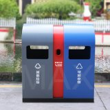 Factory Wholesale New Outdoor Trash Bin Street Dustbin with Ashtray