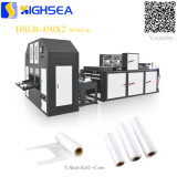 Cold Cutting Recycled Bag Die Cut Handle Bag Packing Bag Computer Control Cheap Vest Bag T-Shirt Rolling Bag Making Machine