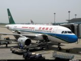 Air Freight Cargo Agent From China to Hamilton Best Shipping Agent Service