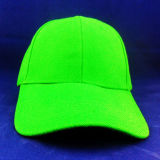 Wholesale Blank Cap and Hat Made in China