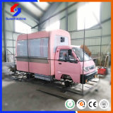 Bakery Food Cart Trailer for Sale