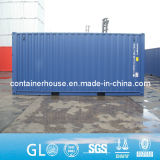 ISO 20gp 40gp 40hc Second-Hand or New Container
