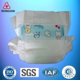 China Golden Factory Supply Good Quality Baby Diaper