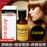 Hair Care Product Andrea Hair Growth Liquid Essence Hair Growth Pilatory 20ml/Bottle