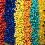 PE/PP Masterbatches Color for Plastic Extrusion