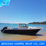 7.5m 25FT Speed Aluminum Boats for Fishing