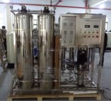 1000lph Ce Certification RO Water Treatment/Reverse Osmosis Plant/ Water Filter Machine