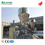 Sjp Series Hot Sale Feeding Equipment