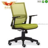 Newly Design Office Mesh Swivel Chair (HY-905B-1)