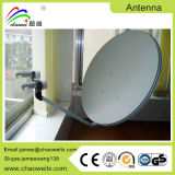 Ku Band 75cm Satellite Dish Antenna