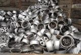 High Quality Aluminum Alloy Scrap/Waste Wheel Hub /Rim for Salethe Price Preferential Benefit