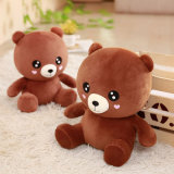Lovely Brown Short Hair Bear Plush Stuffed Toy