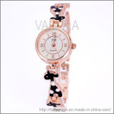 VAGULA Fashion Giraffe Jewellery Bracelet (Hlb15675)