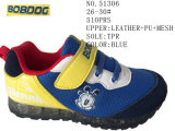 Blue Color TPR Sole Kids Running Shoes
