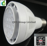Ce 40W 3500lm PAR30 LED Bulbs, G12 E27 LED Track Spot Lighting, Dimmable PAR30 LED Bulb for Mall