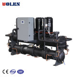 High Cop Water Source Heat Pump Price Heating and Cooling for Office Building
