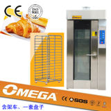 Omega Gas Rotary Rack Oven for Bakery (manufacturer CE&9001)